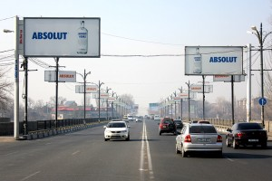 Absolutely ABSOLUT Kievyan Bridge!