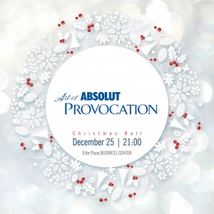 ABSOLUT_event_2