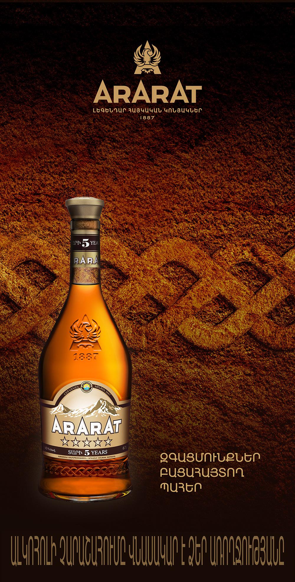 marriott_ARARAT5_3