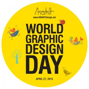 World-Graphic-Design-Day_1