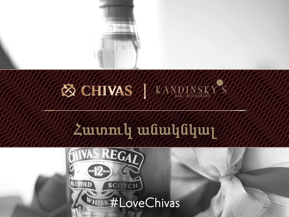 Chivas_kandinsky_Valentines_1200x900_6