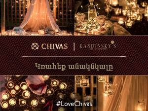 Chivas_kandinsky_Valentines_1200x900_7