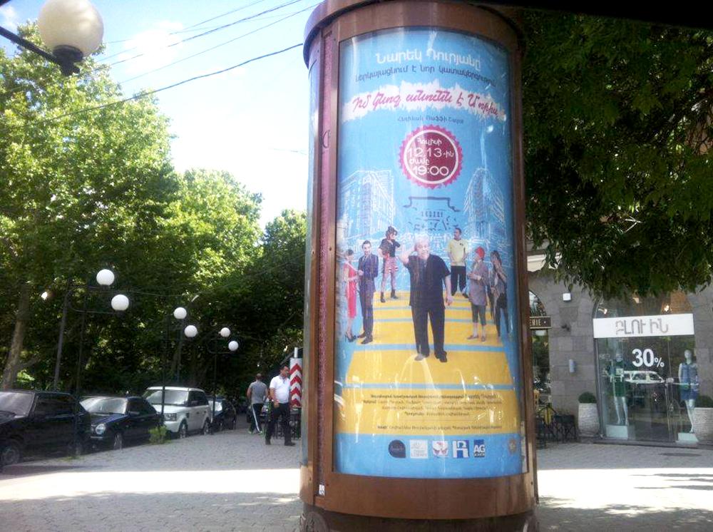 Narek-Duryan