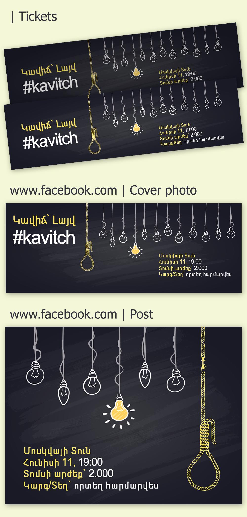 kavitch_1