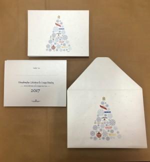 pra_card_2017