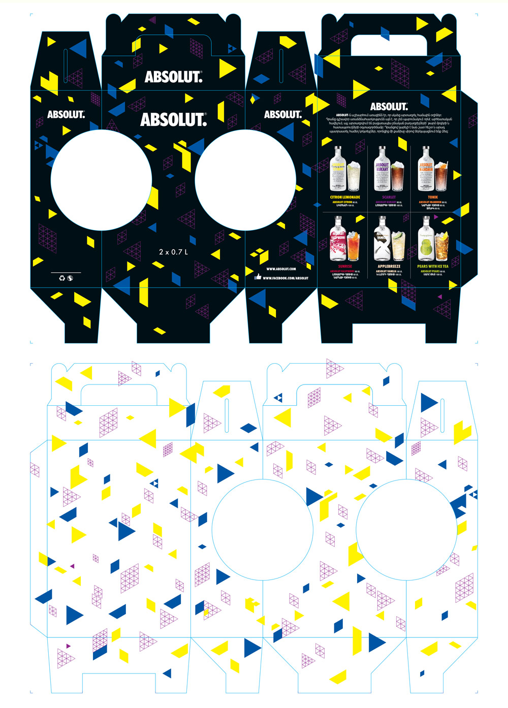ABSOLUT Twen pack 2016_3