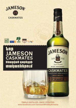 Jameson-Caskmates_pubs