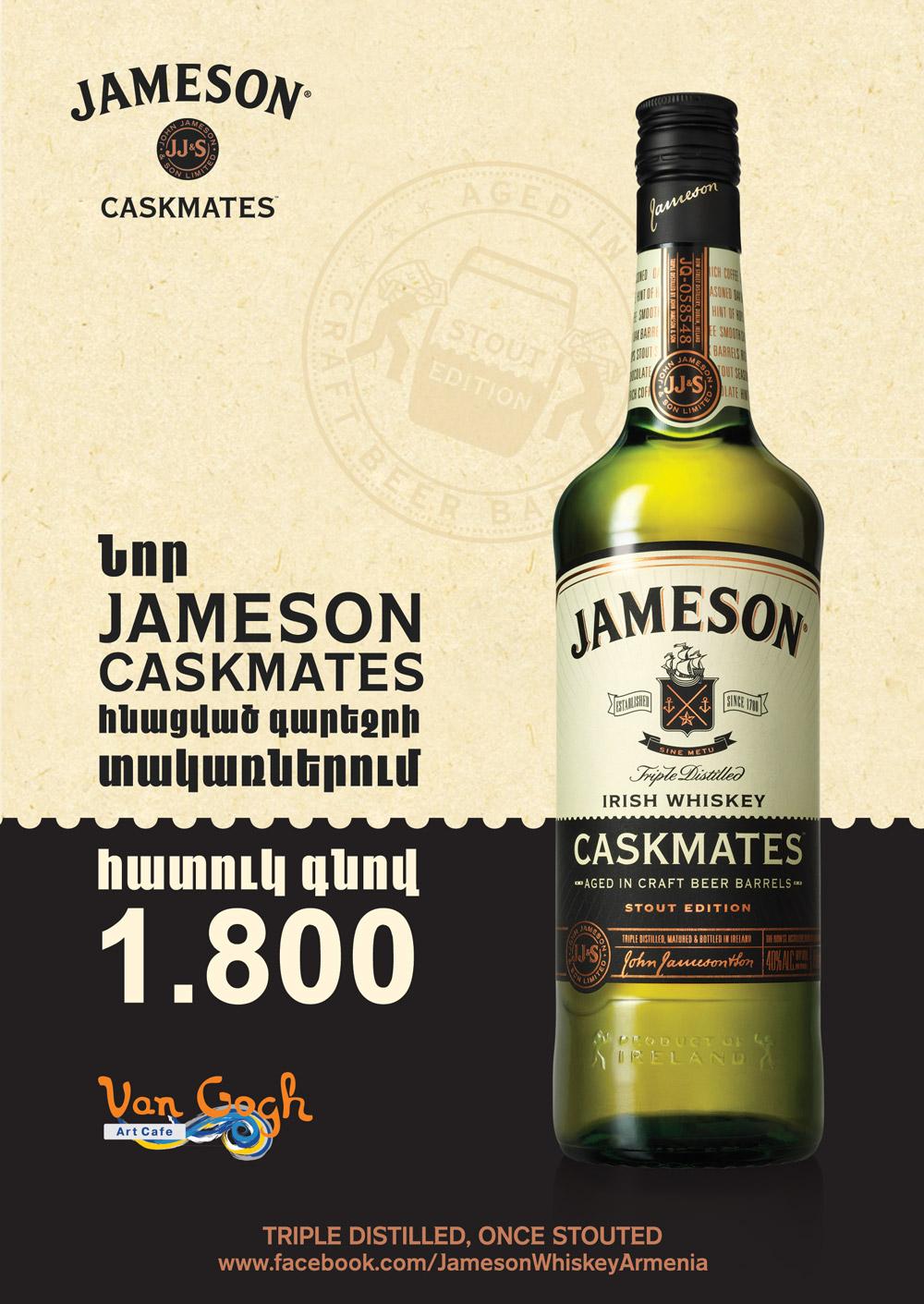 Jameson-Caskmates_pubs_1
