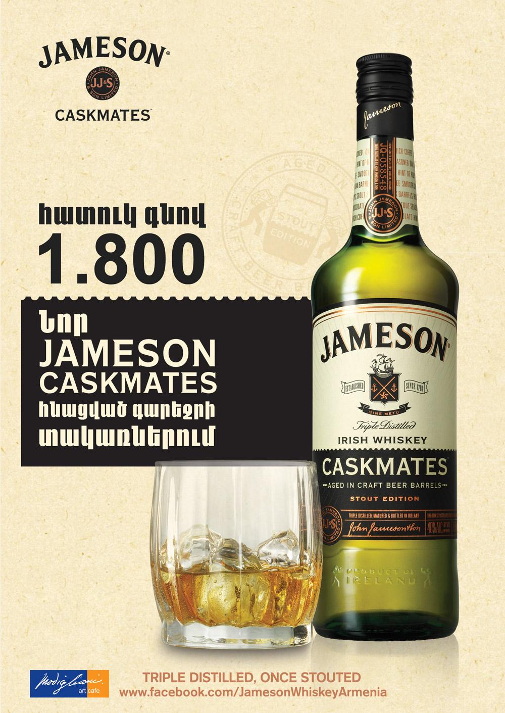 Jameson-Caskmates_pubs_2