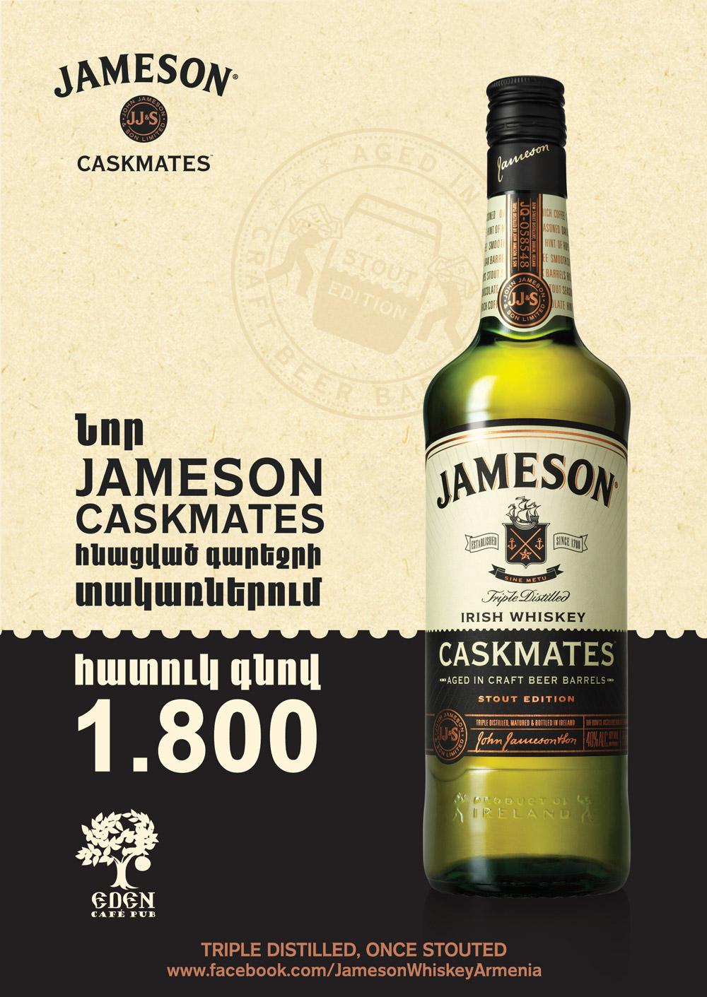 Jameson-Caskmates_pubs_3