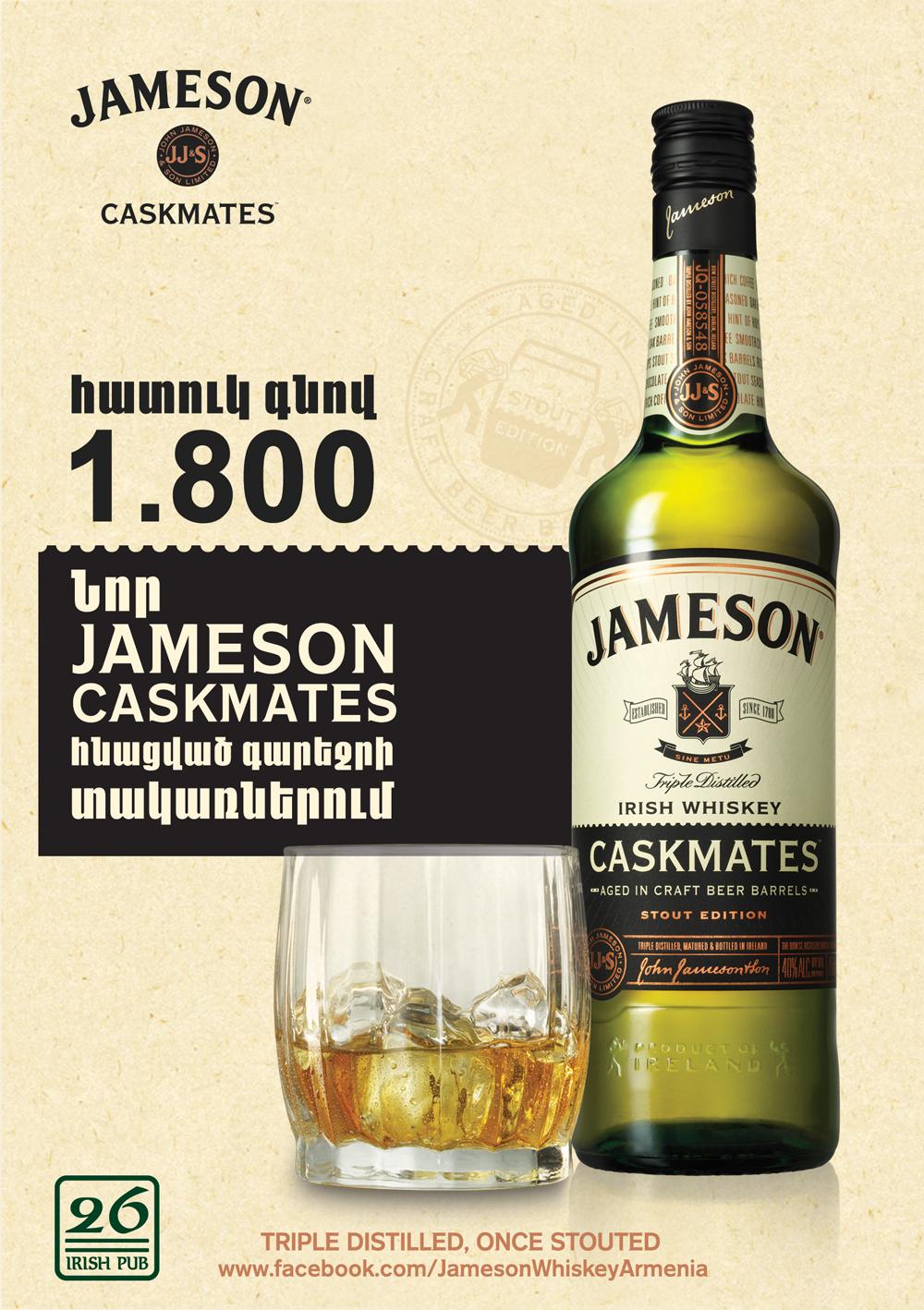 Jameson-Caskmates_pubs_4